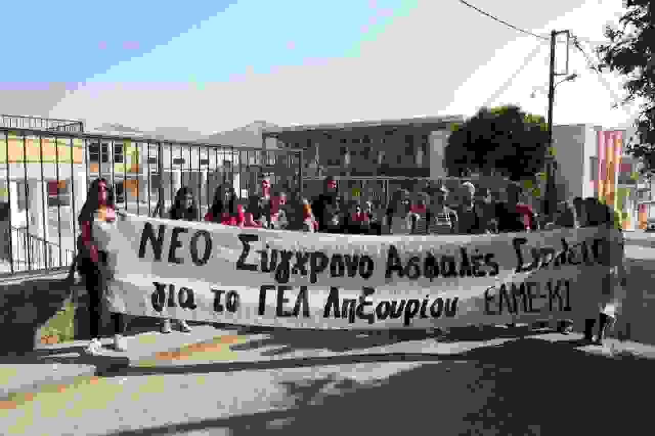 Συγκέντρωση διαμαρτυρίας έξω από το υπό επισκευή σχολικό συγκρότημα του Γυμνασίου-Λυκείου Ληξουρίου [εικόνες]