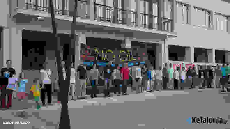 Η Κεφαλονιά είπε ΟΧΙ στις εξορύξεις – Μεγάλη συγκέντρωση έξω από το κτίριο της Περιφέρειας στον πεζόδρομο της Π. Βαλλιάνου [εικόνες]