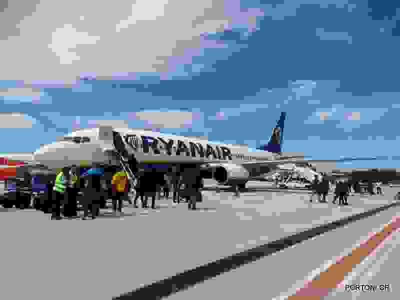 Τουρισμός: Δύο νέες πτήσεις από Φρανκφούρτη για Κεφαλονιά