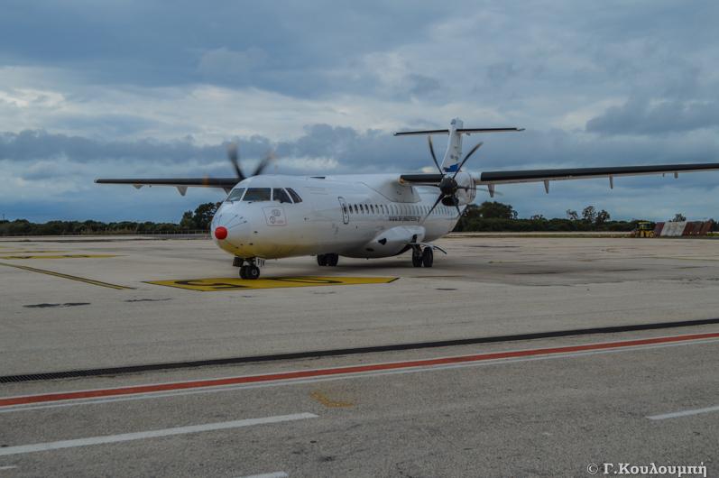 Sky Express Kefalonia 4 1