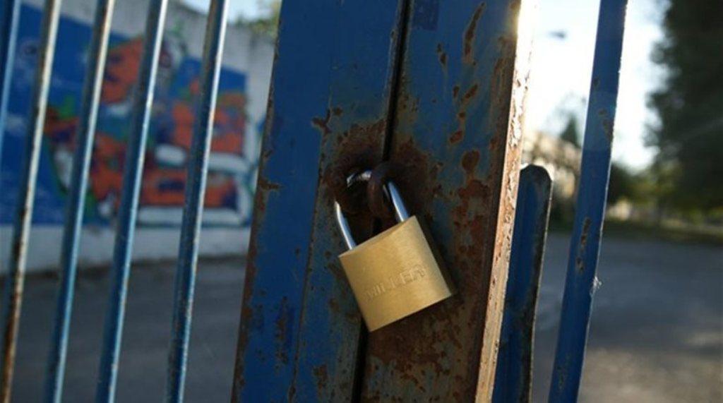 Δήμος Σάμης: Κλειστές οι σχολικές μονάδες