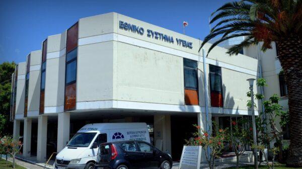 Αυστηροί έλεγχοι για τους εισερχόμενους στο Νοσοκομείο λόγω Covid