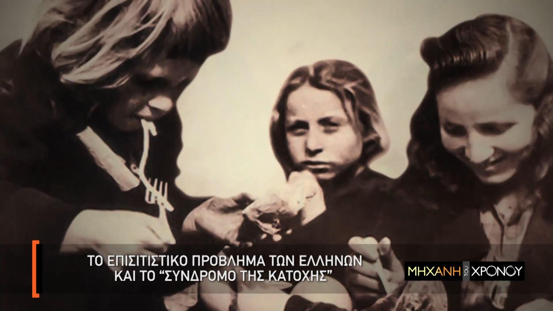 Η «Μηχανή του Χρόνου» παρουσιάζει το Δόγμα Τρούμαν στο COSMOTE HISTORY HD