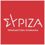 ΝΟΜΑΡΧΙΑΚΗ ΕΠΙΤΡΟΠΗ ΣΥΡΙΖΑ-ΠΡΟΟΔΕΥΤΙΚΗ ΣΥΜΜΑΧΙΑ ΚΕΦΑΛΟΝΙΑΣ ΙΘΑΚΗΣ
