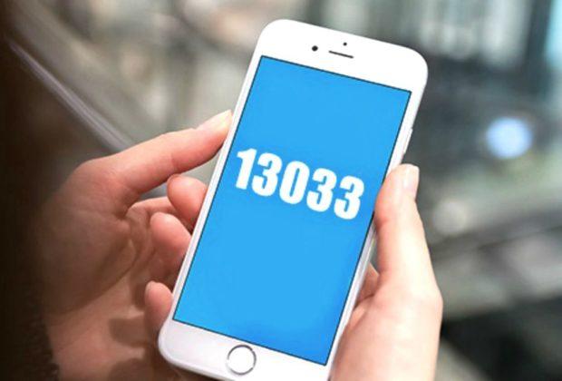 13033: Έρχεται εφαρμογή για να μην γράφετε συνεχώς SMS