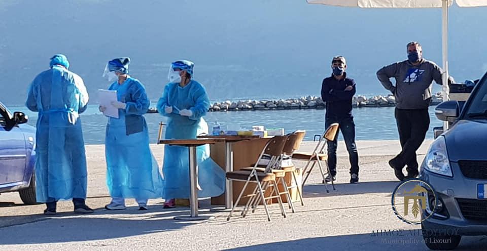 Δήμος Ληξουρίου: Άλλαξε το σημείο για τα σημερινά Rapid Tests