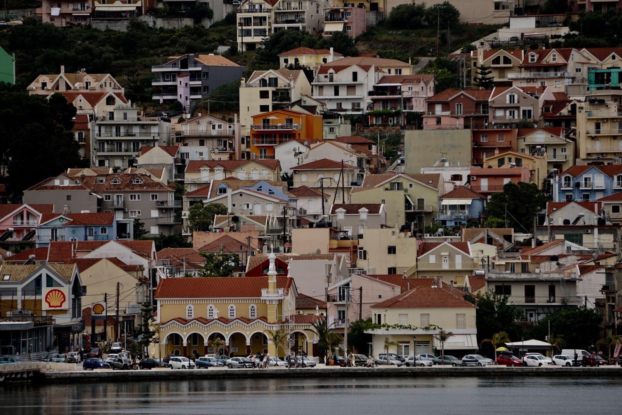Aύξηση Δημοτικών Τελών στο Δήμο Αργοστολίου  Πληρώνουμε περισσότερα τέλη απο δήμους της Αθήνας  Δείτε παραδείγματα
