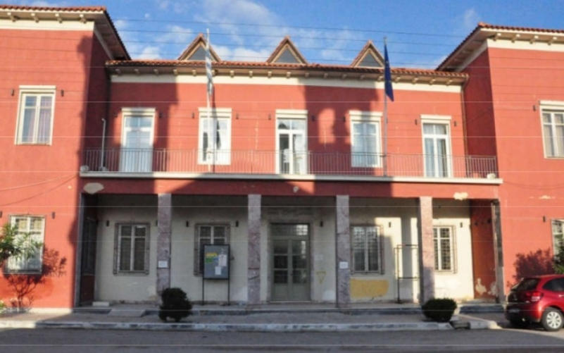 Δήμος Ληξουρίου: Συγκεντρώνει είδη πρώτης ανάγκης για τους πληγέντες του σεισμού στις περιοχές της Ελασσόνας και του Τυρνάβου
