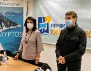 Ευρεία σύσκεψη υπό τον Υπουργό Προστασίας του Πολίτη, Μιχάλη Χρυσοχοΐδη