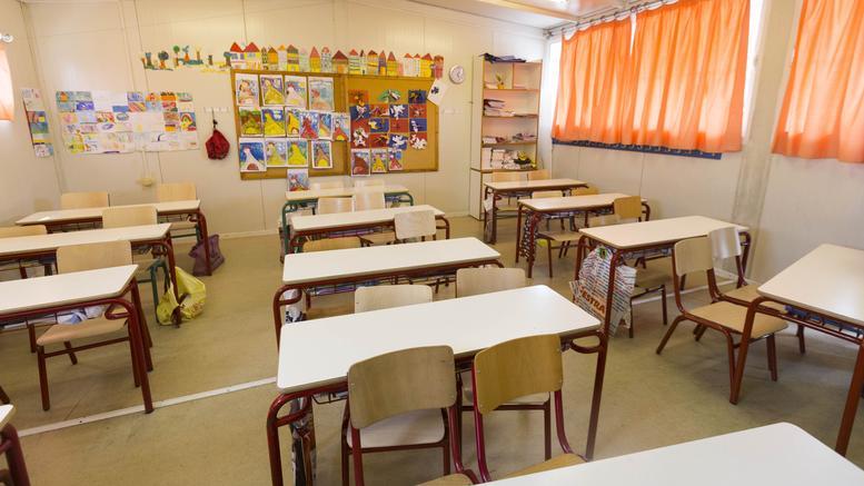 Κλειστά όλα τα σχολεία Σάμης και Πυλάρου λόγω εργασιών απολύμανσης