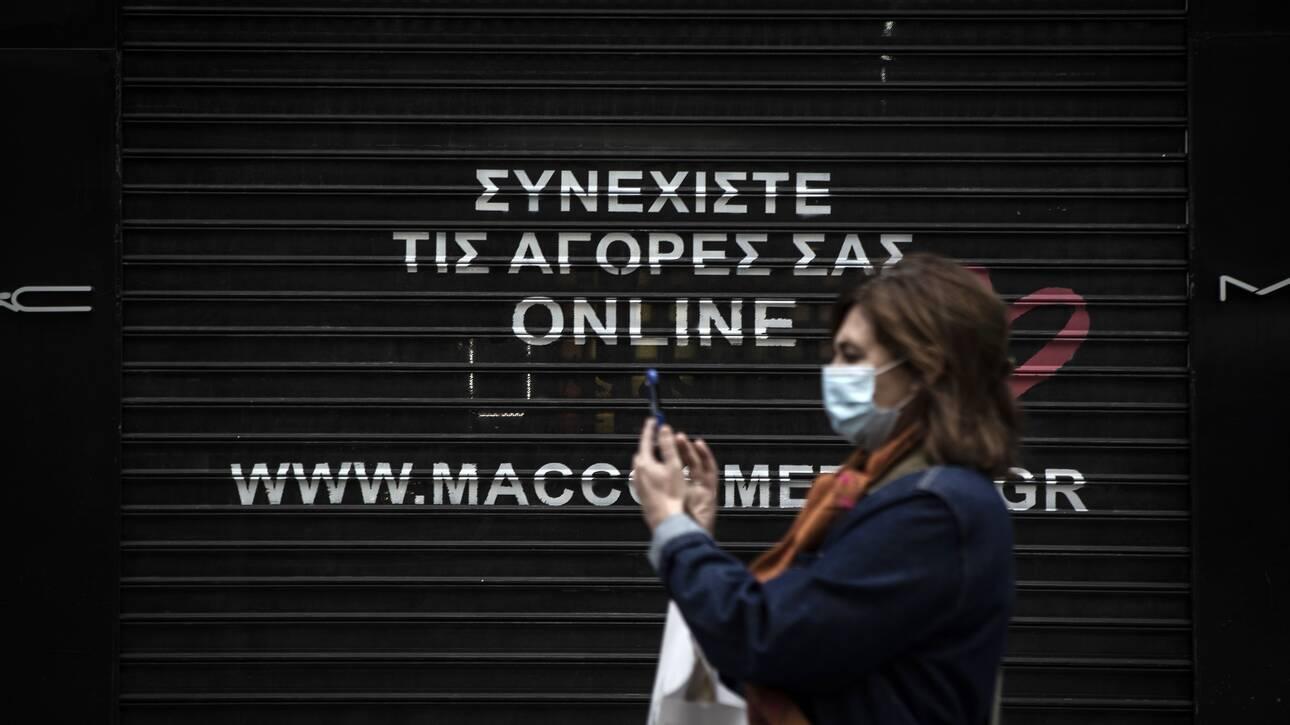 Λιανεμπόριο: Σχέδιο για άνοιγμα των καταστημάτων στις 16 Μαρτίου με SMS στο 13032
