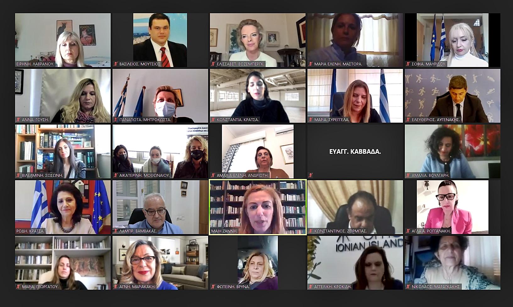 Ρόδη Κράτσα: Πρωτοβουλία συνεργασίας των Περιφερειών για την στήριξη των γυναικών θυμάτων εκφοβισμού και βίας