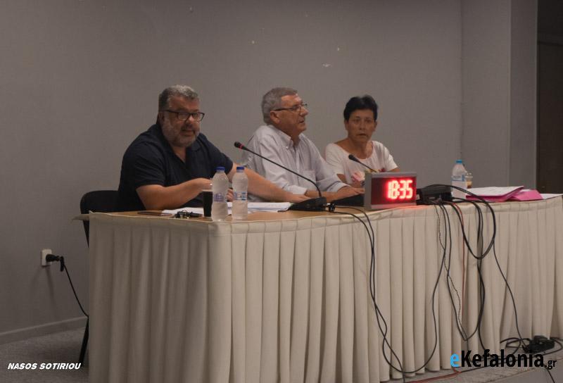 Συνεδριάζει μέσω τηλεδιάσκεψης το Δημοτικό Συμβούλιο Αργοστολίου Τα θέματα που θα συζητηθούν