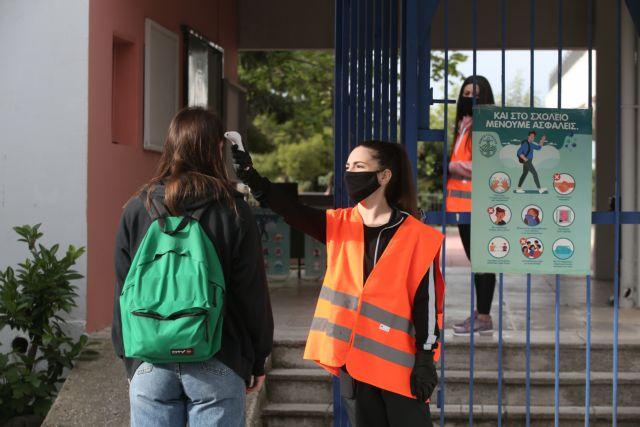 Άνοιγμα και των τριών τάξεων Λυκείου σε όλη τη χώρα τη Δευτέρα εισηγούνται οι λοιμωξιολόγοι