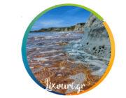 Η κοσμοπολίτικη, πολυφωτογραφημένη παραλία του Ξι………