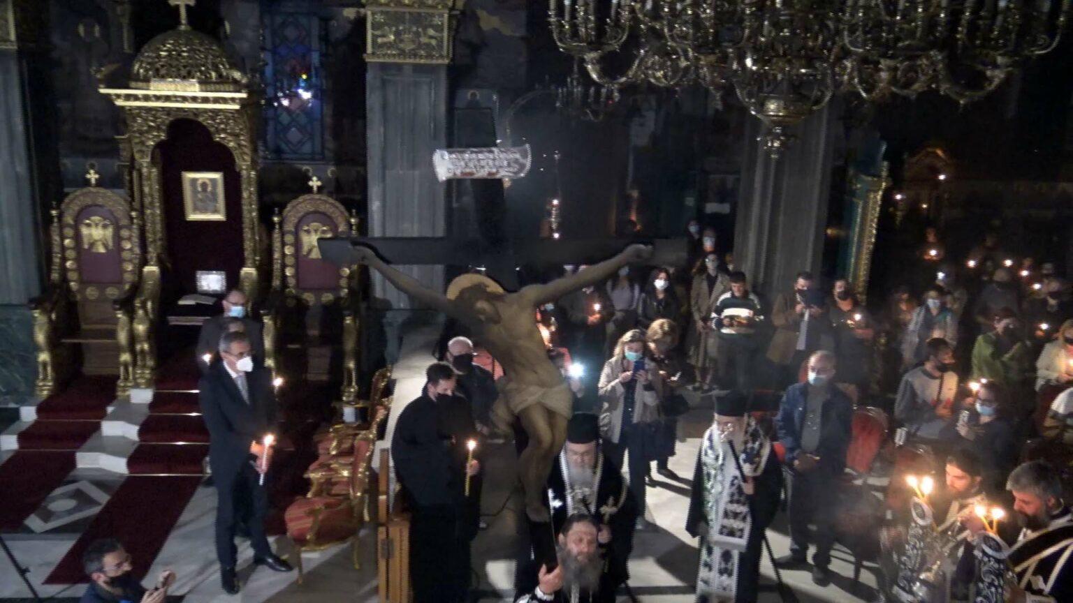 Ζάκυνθος: Περιφορά Εσταυρωμένου 2021 στην Ιερά Μονή Αγίου Διονυσίου [βίντεο]