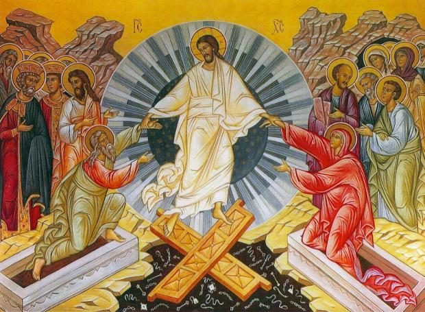 Χριστός Ανέστη και χρόνια πολλά