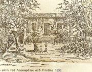 Διαδικτυακή εκδήλωση για τα 210 χρόνια από τη γέννηση του Ανδρέα Λασκαράτου