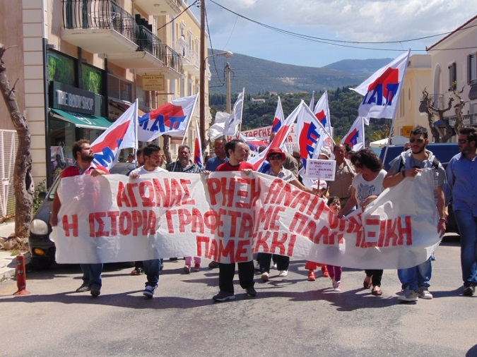 Εργατική Πρωτομαγιά 2021: Τι γιορτάζουμε και πότε καθιερώθηκε στην Ελλάδα