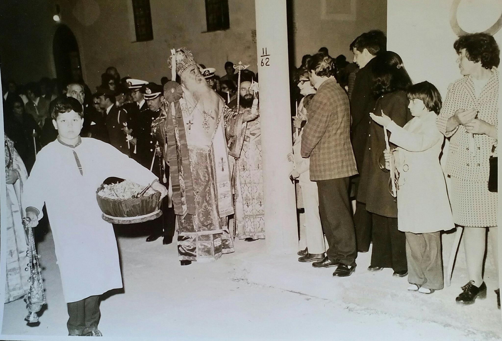 Η Ανάσταση του 1974  Σπάνιες φωτογραφίες εκείνης της εποχής