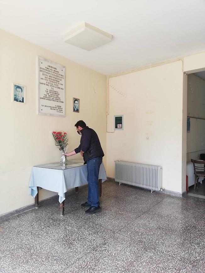 Κατάθεση στεφανιών στο μνημείο των εκτελεσμένων αγωνιστών του ΕΑΜ ΕΛΑΣ