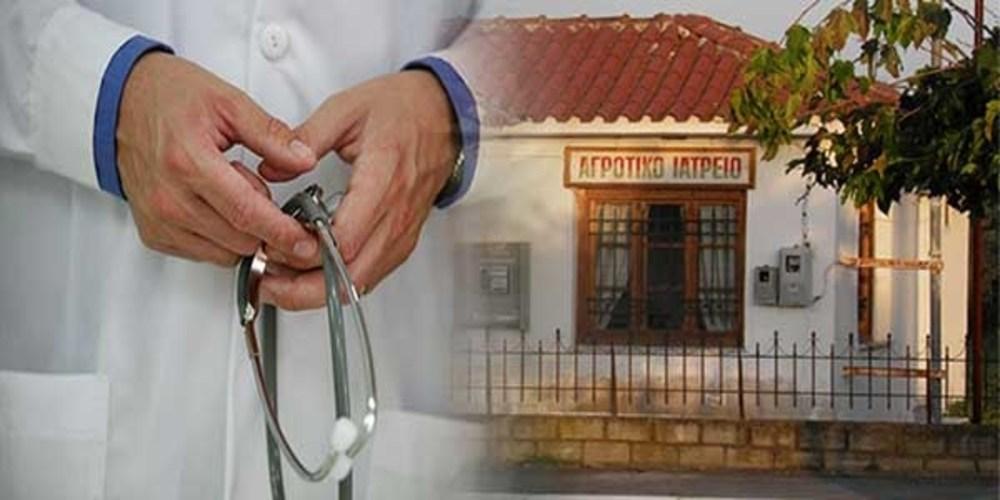 Λειτουργία αγροτικών ιατρείων σε Μεταξάτα και Καραβάδο