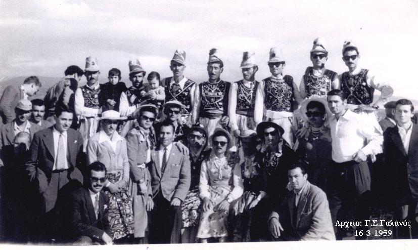 Ο παλιός Χορευτικός Σύλλογος Καμιναράτων [εικόνες]