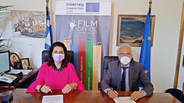 Περιφέρεια και Δήμος Ζακύνθου Υπέγραψαν Μνημόνιο Συνεργασίας στο πλαίσιο του Film Office Islands
