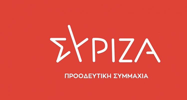 ΣΥΡΙΖΑ: ΟΧΙ στον εργασιακό Γολγοθά της κυβέρνησης Μητσοτάκη