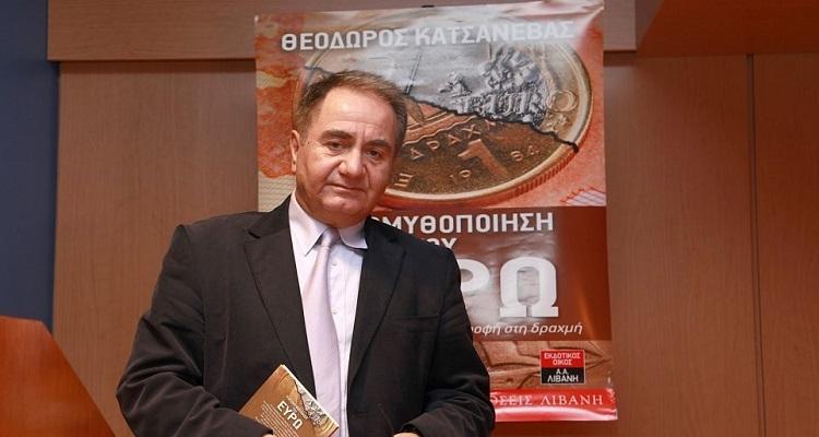 Θόδωρος Κατσανέβας: Πέθανε το ιστορικό στέλεχος του ΠΑΣΟΚ