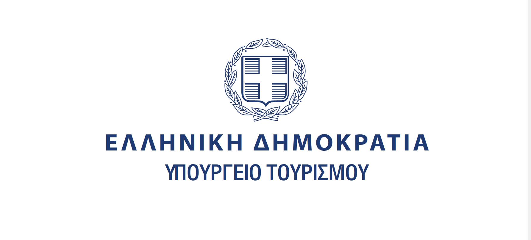 Υπουργείο Τουρισμού: Η απάντηση στον Οίκο Dior για εκδηλώσεις στην Ελλάδα