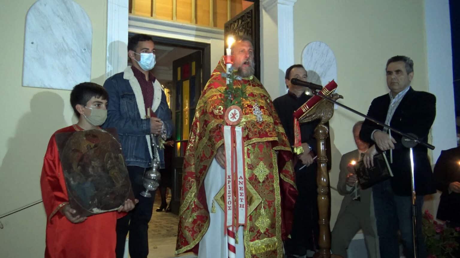 Ζάκυνθος: Ανάσταση 2021 στον Ιερό Ναό Παναγίας Φανερωμένης Βανάτου [βίντεο]