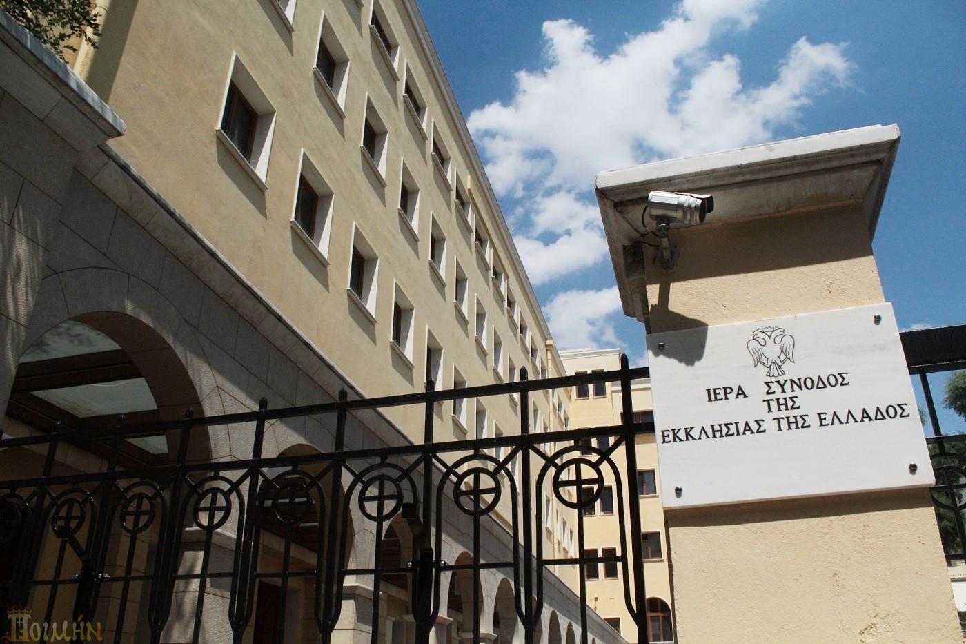EKTAKTO: Ιερέας επιτέθηκε με βιτριόλι σε Μητροπολίτες