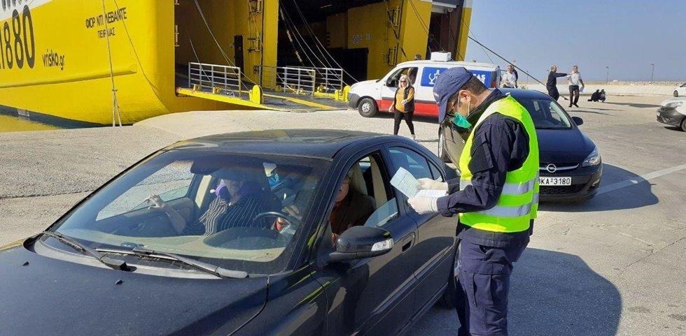 Ηλεκτρονική Δήλωση Υγείας για την ακτοπλοΐα για όσους ταξιδεύουν με τα πλοία