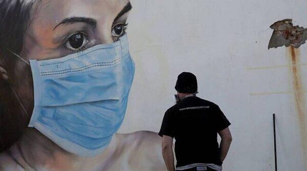 Κορονοϊός: Μόλις 209 νέα κρούσματα σήμερα, 17 θάνατοι, 283 διασωληνωμένοι