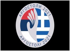 Τo πρώτο Ελληνο Σερβικό καλλιτεχνικό εργαστήρι στην Ελλάδα θα διεξαχθεί στο Αργοστόλι 21 29 Ιουνίου