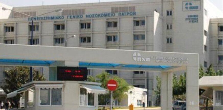 Κατεπείγον! Στο Νοσοκομείο του Ρίου 30χρονος Κεφαλονίτης με Covid-19