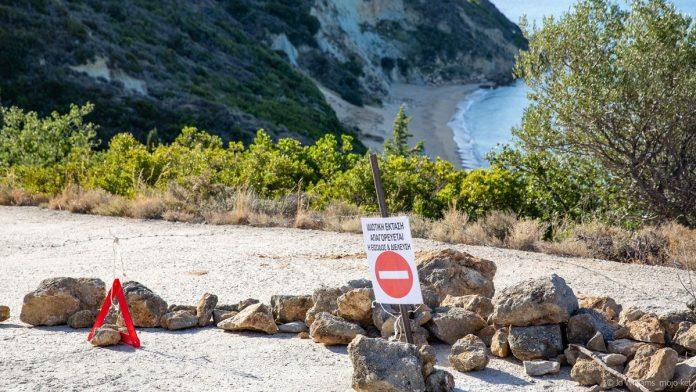 ΚΚΕ Κεφαλονιάς: Κάλεσμα σε κινητοποίηση – διαμαρτυρία στον κλεισμένο δρόμο που οδηγεί στην παραλία « Κορώνι»