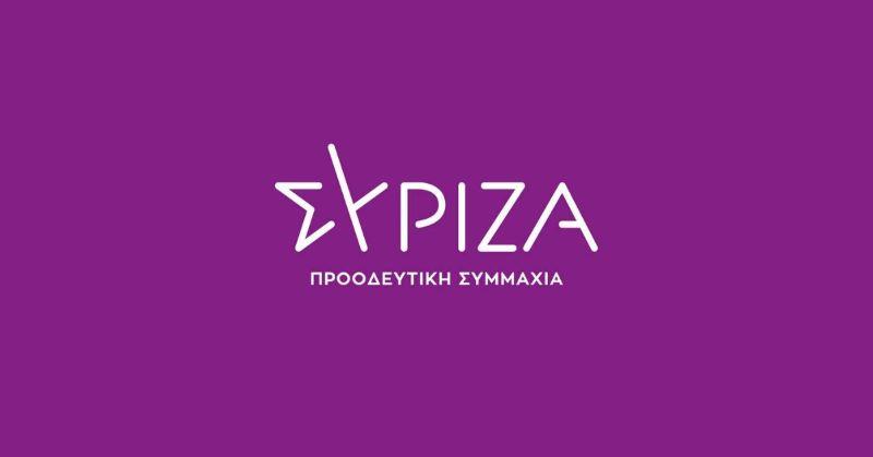 ΣΥΡΙΖΑ Κεφαλονιάς: Πεθαίνει κόσμος γιατί το νησί μας είναι κομμένο στη μέση και τα ασθενοφόρα στα αζήτητα!