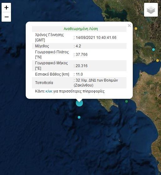 Σεισμός 4,2 Ρίχτερ ανοιχτά της Ζακύνθου