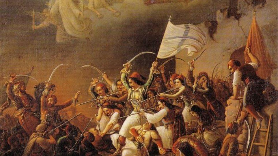 Σύνδεσμος Φιλόλογων Κεφαλονιάς: Τη Δευτέρα διαδικτυακή εκδήλωση με θέμα «200 χρόνια μετά: όψεις της Ελληνικής Επανάστασης»
