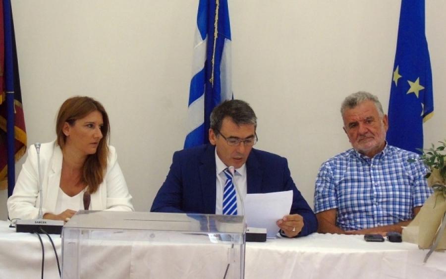 Συνεδριάζει με τηλεδιάσκεψη το Περιφερειακό Συμβούλιο Ιονίων Νήσων  Τα θέματα που θα συζητηθούν