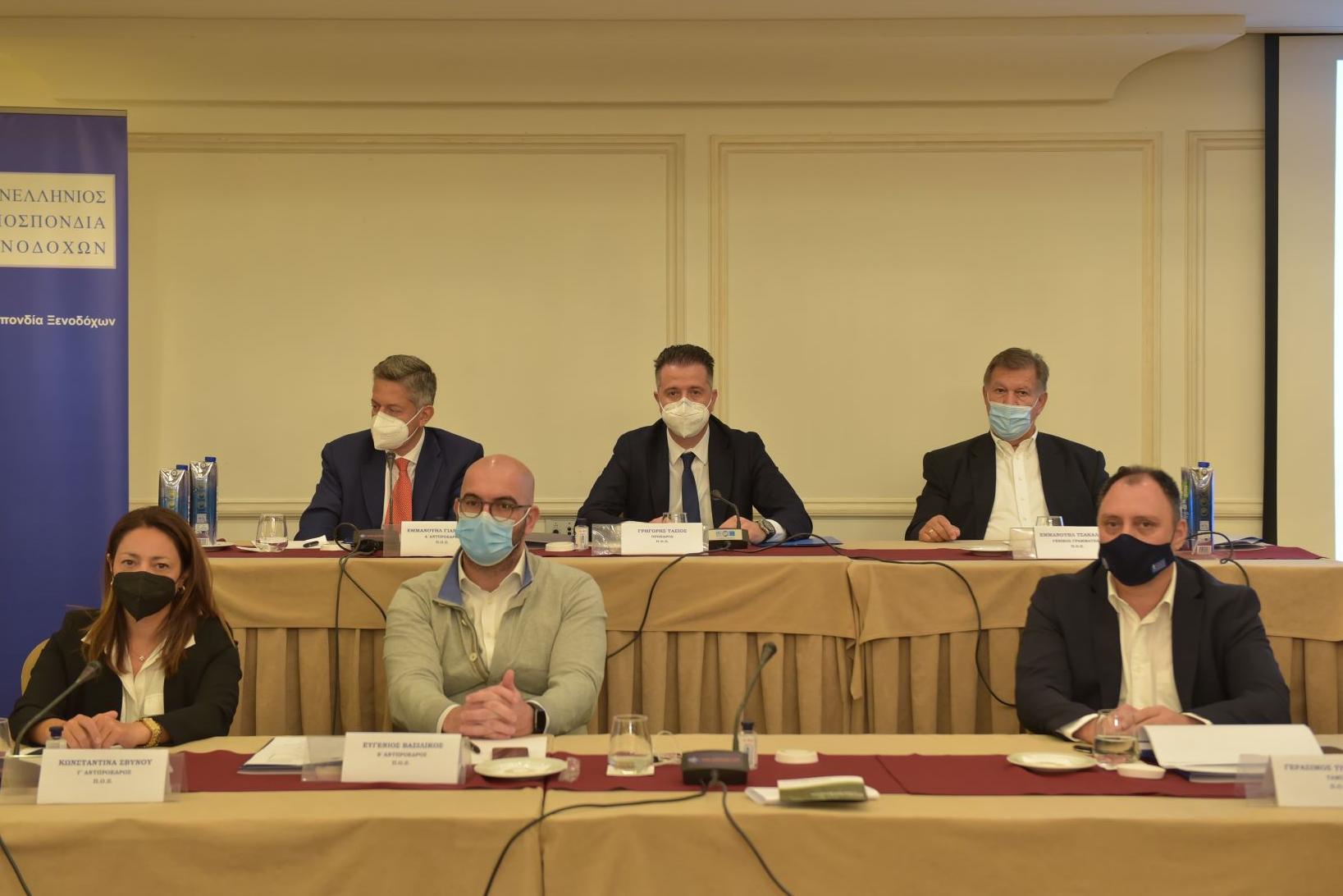 Γενική Συνέλευση της ΠΟΞ, παρουσία Κικίλια [εικόνες]