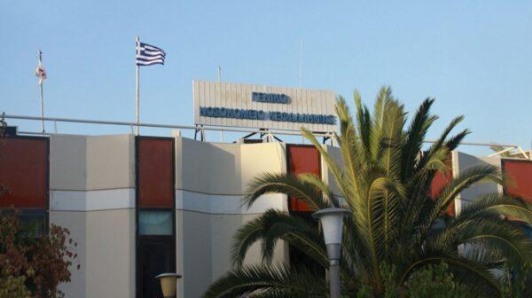 Κορωνοϊός: 4 νέα κρούσματα στην Κεφαλονιά το τελευταίο 24ωρο – 3