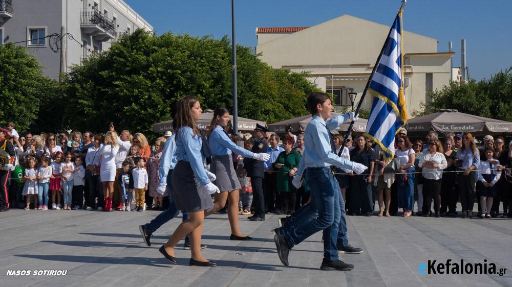 Παρέλαση 28η Οκτωβρίου: Τι ισχύει για τις μαθητικές – Η ανακοίνωση του ΥΠΕΣ