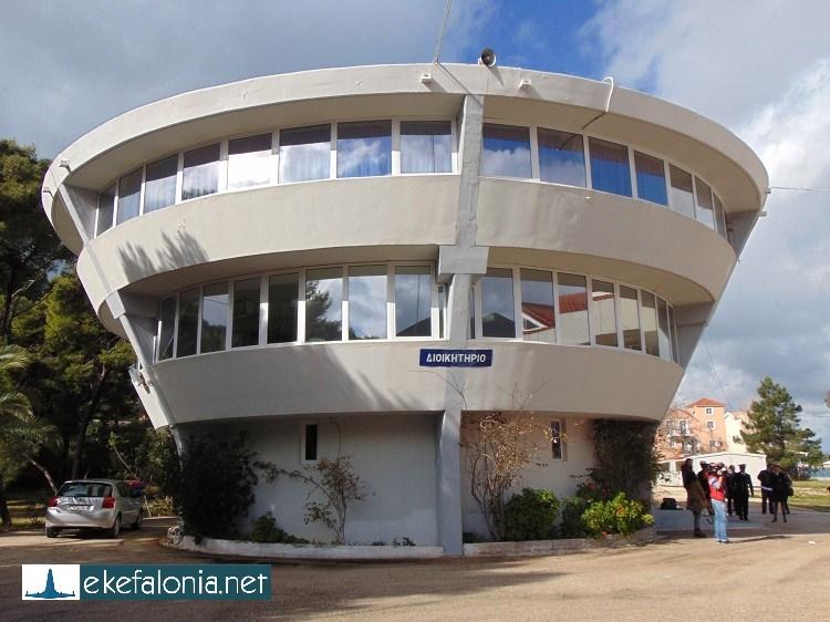 Υπουργείο Ναυτιλίας: Τι αναφέρει για την εισβολή αγνώστων στην Ακαδημία Εμπορικού Ναυτικού στο Αργοστόλι  Δύο τραυματίες